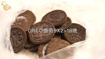 oreo cookies4