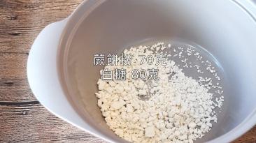 matcha warabimochi1