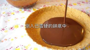 chocolate truffle tart10