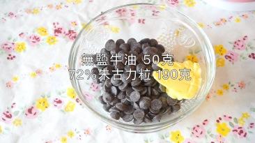 chocolate truffle tart8