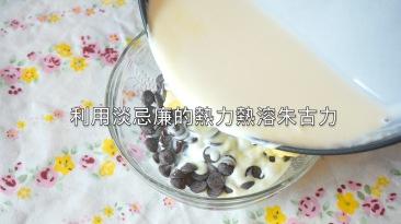 chocolate truffle tart9