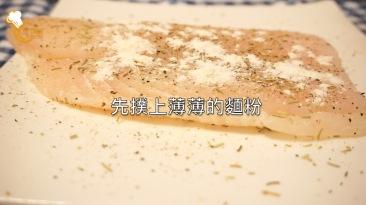 fish cutlet2