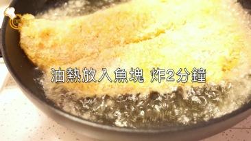 fish cutlet5