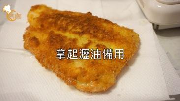 fish cutlet7
