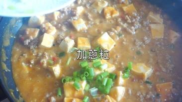 ma po tofu10」