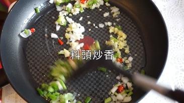 ma po tofu4