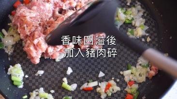 ma po tofu5