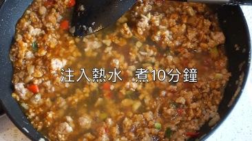 ma po tofu8