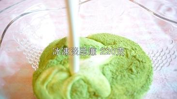 matcha icecream2