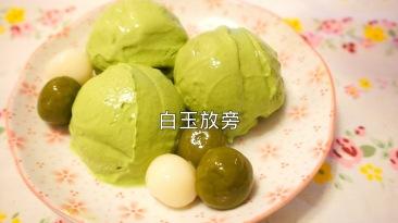 matcha icecream8