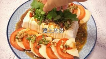 tofu9