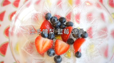 fruit-tart5