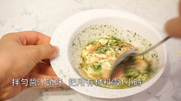 mintago-noodles10
