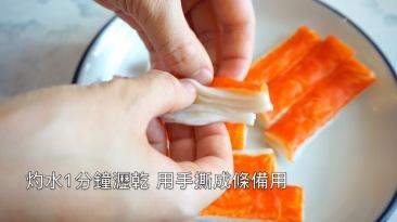 mintago-noodles3