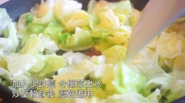 mintago-noodles5