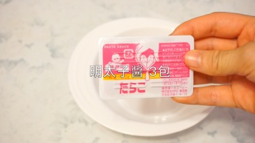 mintago-noodles7