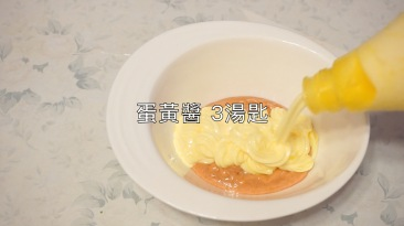 mintago-noodles8