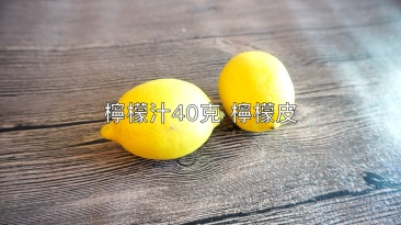 lemon-pound-cake-2