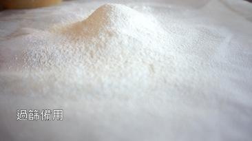 lemon-pound-cake-4