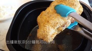 blue-pork-chop13